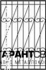 Решётки на окна с установкой 🏠 Сафатово