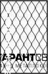 Решётки на окна с установкой 🏠 Медведево
