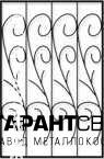 Решётки на окна с установкой 🏠 Пронюхлово