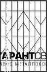 Решётки на окна с установкой 🚇 Лесопарковая