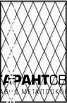 Решётки на окна с установкой 🏠 Шатово